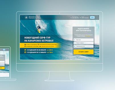 Website development for surfing school.