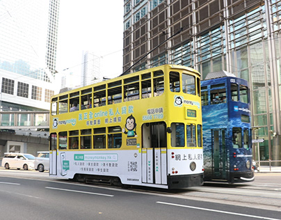Brandingfor Poster and Tramcar Promotion