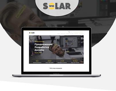студия solar web