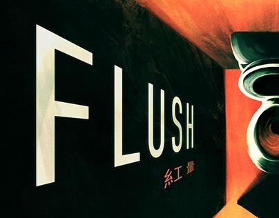 FLUSH - Suspense Comedy Film