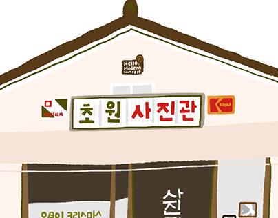 Illustration of Local / Gunsan