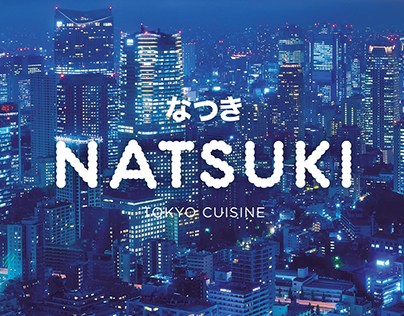 NATSUKI. THE JAPANESE OF THE 21st CENTURY