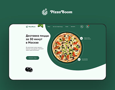 PizzaBoom   Landing Page