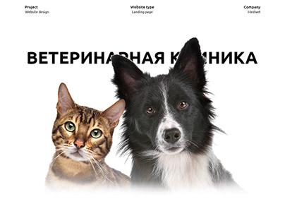 Medivet - ветеринарная клиника