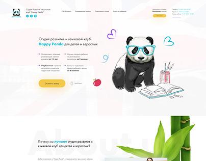Сайт для студии развития Happy Panda