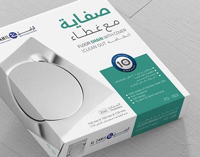 Zamel | Packaging Design