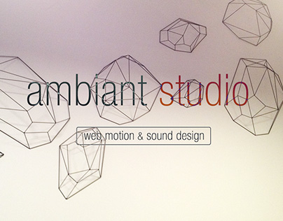 ambiant studio logo