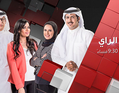 BAHRAIN TV RE-BRAND