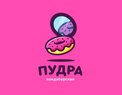 Powder / Пудра