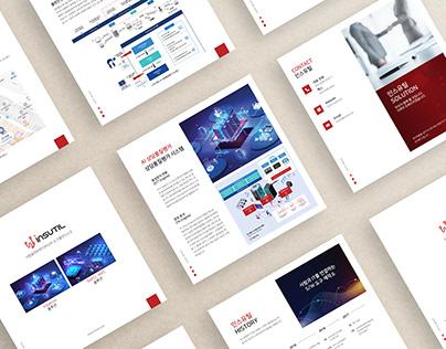 인스유틸 Company Brochure