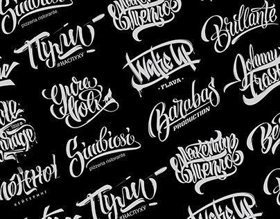 Lettering logos set 1