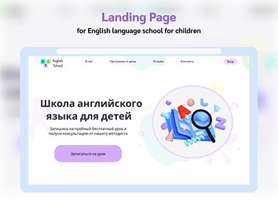 Landing Page English School for children