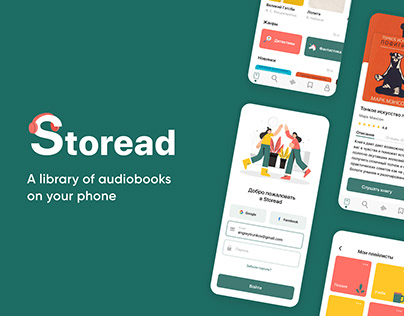 """Audiobook service   Mobile app for IOS """"Storead"""""""