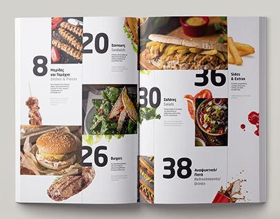 Fast food catalogue