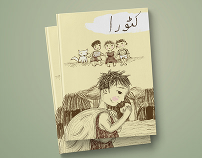 Katora - Book Cover Design