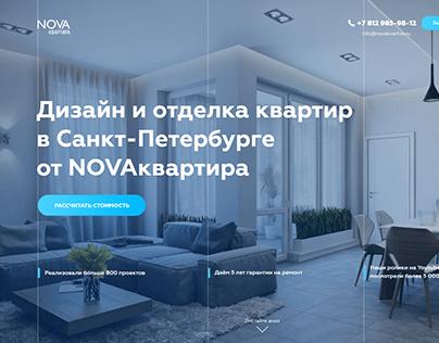 Дизайн сайта по ремонту и отделке квартир