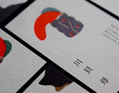 關於川貝母 ︱ Business Card Design