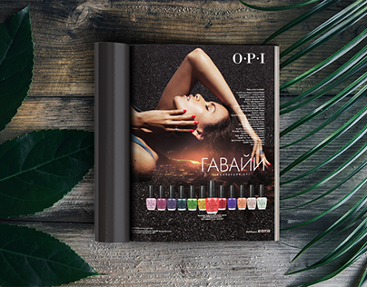 Collection OPI Hawaii