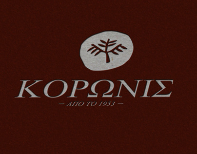 Koronis | Olive oil company