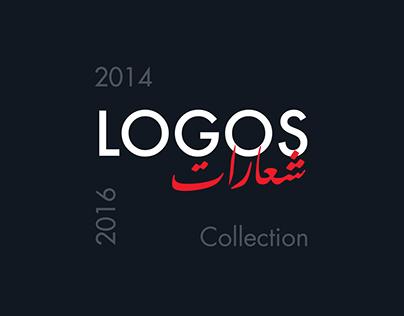 Logos | 2014-2016