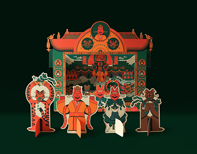 Dangun Paper Theatre