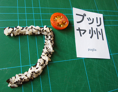 Sushi Patate e Cozze - Japan Image Apulia Heart