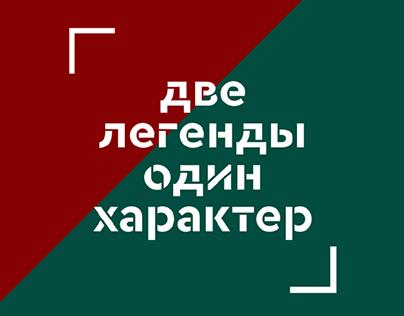 Уникальная коллаборация УАЗ с Костей Цзю