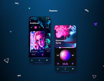 Design of a neo-noir music player application.