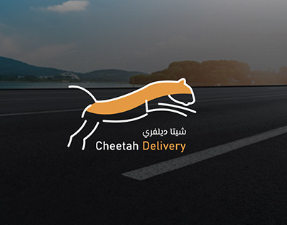 Cheetah Delivery brand