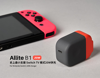 Allite B1 20W charger for Nintendo Switch TV