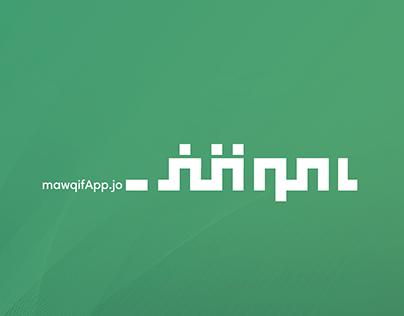 mawqif App - Logo & UI/UX Design