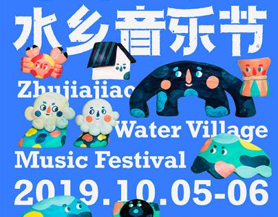 2019 上海朱家角水鄉音樂節Zhujiajiao Water Village Music Festival