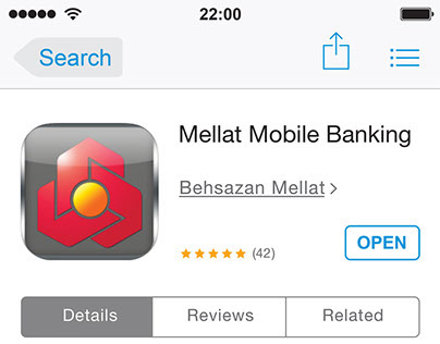 Mellat Bank Application