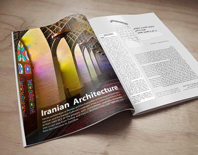 ABADI Magazin Design