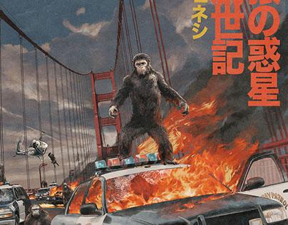 Movie posters 2016- Pt.1