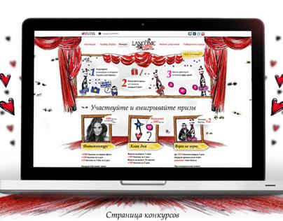 Спецпроект Lancome с конкурсной механикой