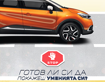 Best Driver of Bulgaria Competition
