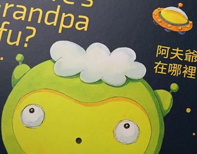 HKMoA Children's Learning Kit