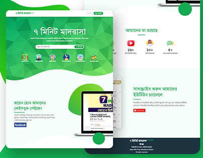 Responsive Online Institution Landing Page Design