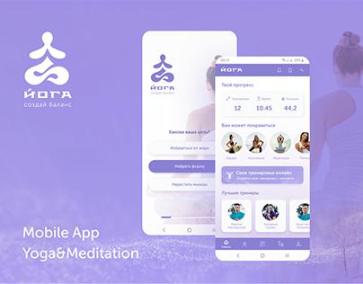 Mobile App Yoga Meditation