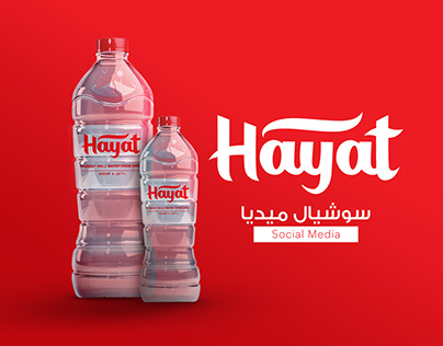 Hayat Egypt - Social Media