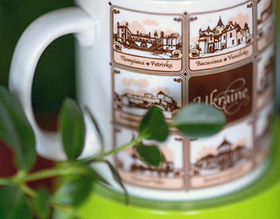 """Souvenir cup - """"Castles of Ukraine"""""""
