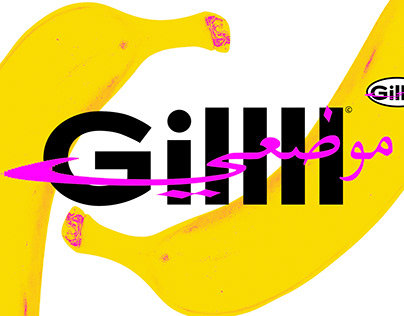 Gillll Magazine
