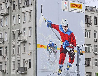 Pirelli– Graffiti for the Ice Hockey World Championship