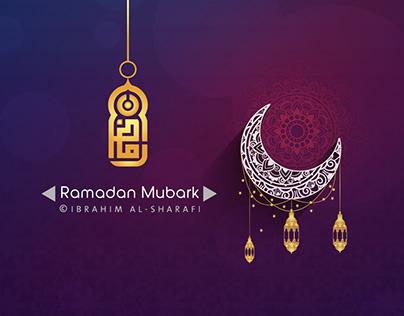 Ramadan Mubark - Desktop Background