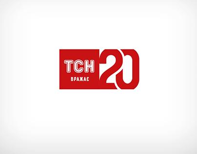 TSN Rebranding 2016