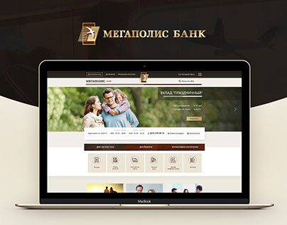 "Website for bank ""Megapolis"""