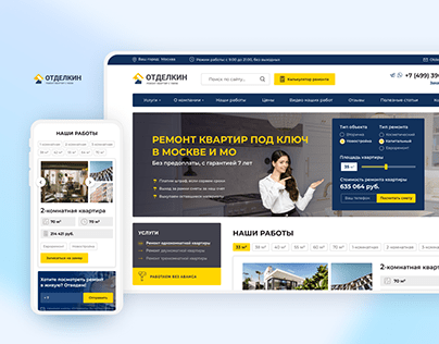 Renovation of apartments. Landing Page