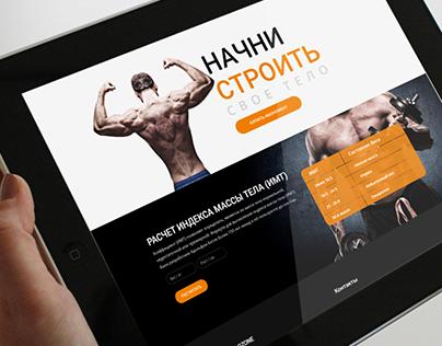 Редизайн сайта фитнес-клуба