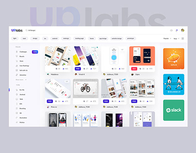 Uplabs Home Page Redesign